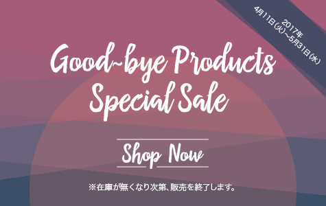 Good-bye Products